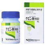 《健栄製薬》 クエン酸 (結晶) 25g