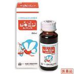 《全薬工業》 新小児 ジキニン シロップ 24ml 【指定第2類医薬品】 (小児用かぜ内服薬)