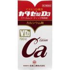 《全薬工業》 カタセ錠D3 720錠 (カルシウム剤) 【第2類医薬品】