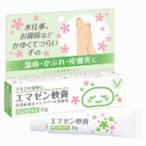 《大正製薬》 エマゼン軟膏 10g 【指定第2類医薬品】