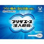 《大正製薬》 プリザエース 注入軟膏 10個入 【指定第2類医薬品】(痔疾患薬)