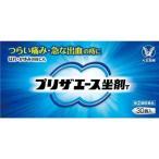 《大正製薬》 プリザエース 坐剤T 30個入 【指定第2類医薬品】(痔疾患薬)