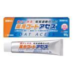 《佐藤製薬》薬用コートアセス 90g 【医薬部外品】