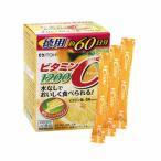 《井藤漢方製薬》 ビタミンC1200 お徳用 2g×60袋 (約60日分) 【栄養機能食品】