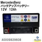 メルセデス・ベンツ W220 Sクラス フロント エアサスペンション リビルト