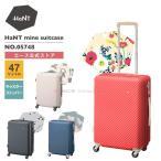 スーツケース ファスナー ハード エース 女の子用スーツケース ≪HaNT/ハント≫マイン スーツケース☆2-3泊用 47リットル 05748