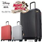 """スーツケース かわいい エース クラシカル""""ミッキー""""スーツケース 06116"""