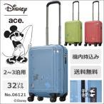 スーツケース ファスナー ハード ディズニー 機内持ち込み 限定 第3弾 サーフィンミッキー 32リットル 2泊程度のご旅行向き 06121