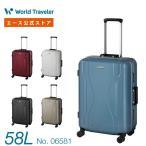 スーツケース Mサイズ フレーム エース ワールドトラベラー コヴァーラム 06581 58リットル 日本製 4、5日程度の旅行に キャリーケース