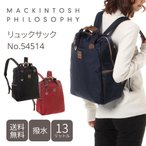 ショッピングマッキントッシュ MACKINTOSH PHILOSOPHY マッキントッシュ フィロソフィー 送料無料 ノア リュックサック 通勤・旅行に レディース 54514