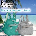 ショッピングエース Kanana project 送料無料 夏限定カラー! 30%OFF トラベルリュック Mサイズ  トラベルから普段使いまで!背中にフィットするリュックサック 54811