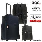 エース公式 キャリーバッグ Mサイズ キャリーケース SALE 42%OFF ace. ジョガベルTR 48リットル リュックにもなるキャリーバッグ 55822