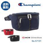 ショッピングウエストポーチ ウエストポーチ Champion チャンピオン グレッグ ボディバッグ タウンユースに最適なベーシックデザイン! 57131