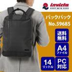 バックパック ビジネスリュック エース メンズ インビクタ/ピエル invicta 送料無料 リュックサック 14L A4 PC対応 撥水 通勤バッグ 59685