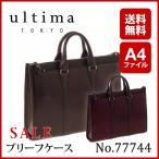 アウトレット 30%OFF ブリーフケース ビジネスバッグ エース 送料無料 ultima TOKYO ウルティマ トーキョー アルテロ ブラウン/レッド 77744