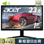 Acer ゲーミングモニター KG241Qbmiix 23.6インチ 応答速度1ms Free Sync スピーカー内蔵