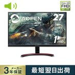 AOPEN ゲーミングモニター 27インチ 75Hz 1ms PS4 FPS向き HDMI 2 Free Sync 27MX1bmiix