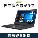 Acer Aspire E15 E5-576-N34G K オブシディアンブラック