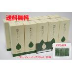 EMXの後継品、萬寿のしずく(まんじゅのしずく) 500ml 10本と正規代理店 プレゼント(万寿の雫)195ml 3本