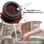 コーヒーミル 電動 電動ミル コーヒーグラインダー 小型 10秒急速挽く 水洗い可能 掃除用ブラシ付き日本語取扱説明書あり