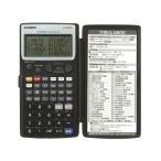 [送料無料] ハイビスカス測量電卓 すぐるくん5800 オリジナルバージョン プログラム関数電卓 携帯測量ツール