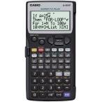 ハイビスカス測量電卓 すぐるくん5800 ライトバージョン プログラム関数電卓 携帯測量ツール