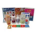 ハイビスカス 衛生対策セットプラス HSSP-10 ノロウィルス/インフルエンザ/食中毒/細菌などの予防