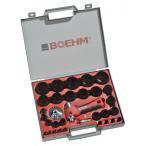 BOEHM ボエム JLB250PA 穴あけポンチ パッキン ガスケット ジョイントシート ゴム製Oリングをクイック製作