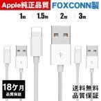 【超人気赤字セール品】充電ケーブル iOS/Micro USB/Type-C 3in1 充電ケーブル 3in1 Lightning iphone スマホ充電器 0.5m USBケーブル 高耐久 強化ナイ