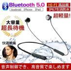 �磻��쥹 ����ۥ� Bluetooth5.0 �ⲻ�� Ĺ���� ���� ����ۥ� ���ݡ��� ���˥� iPhone Android IPX6�ɿ�