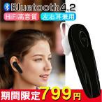 ワイヤレス イヤホン Bluetooth ブルートゥースヘッドホン ビジネス マイク内蔵 軽量 片耳 ビジネス マイク内蔵 6時間連続使用 左右耳兼用 ノイズキャンセリング
