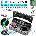 ブルートゥースイヤホン IPX7 完全 防水 完全  Bluetooth5.0 両耳&単耳モード  LEDディスプレイ 電量表示 Hi-Fi高音質 左右分離型  iOS/Android/Windows適用