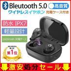 Bluetooth5.0 �磻��쥹 ����ۥ� Bluetooth ����ۥ� bluetooth ����ۥ� �֥롼�ȥ����� ����ۥ� iphone8 iphone Android