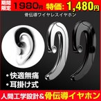 achostore_earphone-234-p