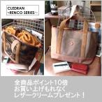 クリーム進呈/クレドラン CLEDRAN 2way キャンバス バッグCL2165 RENCO ベージュ/グリーン/ネイビー/ブラウン/ブラック/ブラックウォッチ/迷彩/カモフラージュ