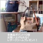 クリーム進呈/ クレドラン CLEDRAN バッグ レザーベルト キャンバス 2wayショルダーバッグ CL2342 ACTI ベージュ/ダークブルー/ グリーン/ブラックウォッチ