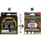 G-soul X8 アップグレード 200m 1.5号 30LB PEライン 8本編み YGKよつあみ