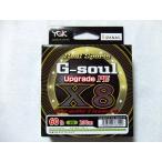 G-soul X8 アップグレード 200m 4号 60LB PEライン 8本編み YGKよつあみ