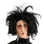 ハロウィンシザーハンズエドワードのウィグコスプレグッズティム・バートン衣装コスチューム