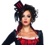 ハロウィン雑貨グッズバンパイアドラキュラ吸血鬼仮装衣装デラックスミニトップハット(赤黒)ハロウィン雑貨グッズ