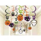 ハロウィン装飾飾りハロウィンデコレーション吊り