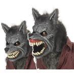 ハロウィン狼マスク狼バンドコスプレウルフマン仮装狼男口が動くマスク大人用