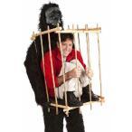 ゴリラ着ぐるみ動物コスプレ檻の中の人質大人ハロウィンおもしろいコスチューム仮装衣装