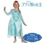 ハロウィン ディズニー コスプレ 子供 女の子用 アナと雪の女王 エルサ ドレス コスチューム 衣装