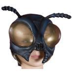 ショッピングハロウィン ハロウィン 衣装 変装 仮装 おもしろ コスチューム 昆虫 ハエのマスク 仮面