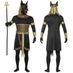 ショッピングハロウィン ハロウィン エジプト 山犬 コスチューム 衣装 エジプシャン アラブ コスプレ メンズ 仮装 ナイトミュージアム
