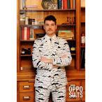 派手 スーツ メンズ 大人 男性 コスチューム ひげマーク 総柄 白 オッポスーツ OppoSuits ハロウィン 仮装 パーティ