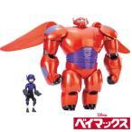ベイマックス フィギュア 人形 おもちゃ グッズ 28cm デラックス フライング ベイマックス ヒロ 11cm アクション フィギュア