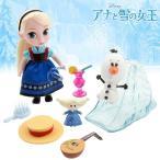 ディズニー アニメーターコレクション アナと雪の女王 エルサ ミニドールプレイセット 人形 フィギア おもちゃ コレクターズアイテム