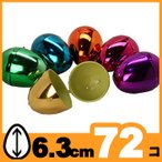 イースターエッグ プラスチック 卵 メタリック 輝く 6.3cm 72個パック たまごカプセル エッグハント【通常便送料無料】